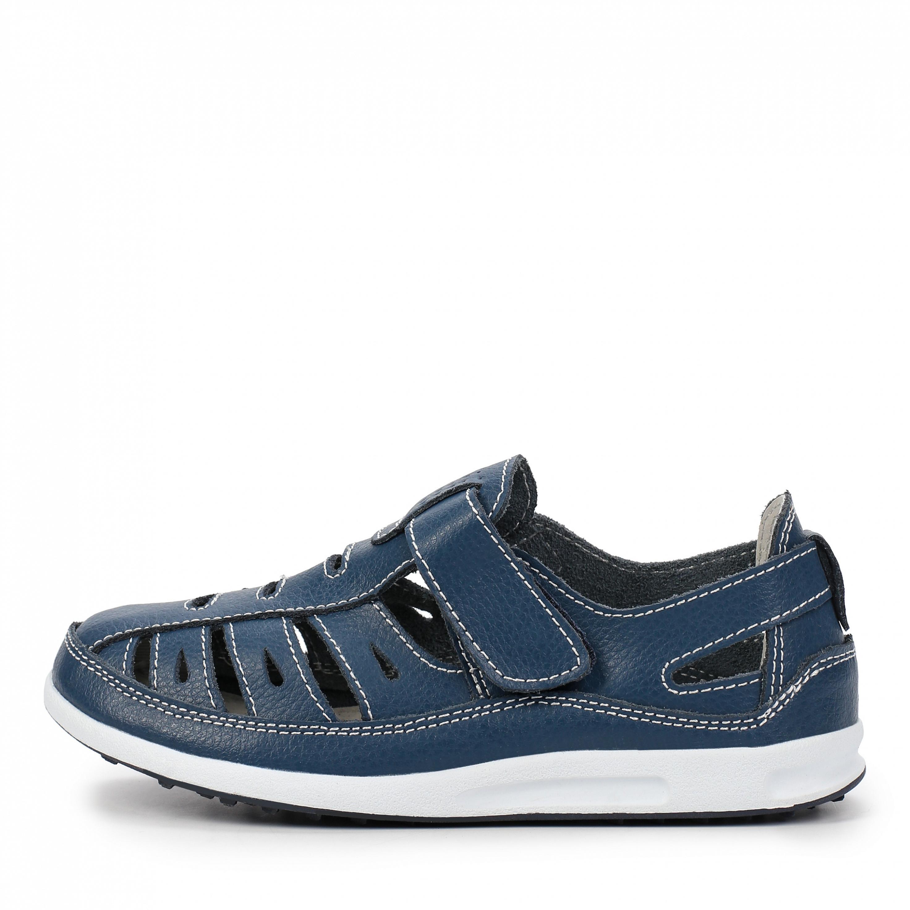 Купить 40-33BG-002Z1, Туфли для мальчиков ZENDEN, цв. синий, р-р 35,