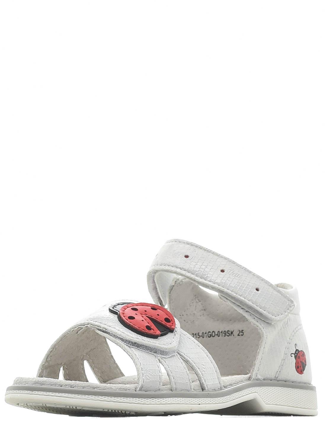 Купить 215-01GO-019SK, Сандалии для девочек ZENDEN, цв. белый, р-р 26,