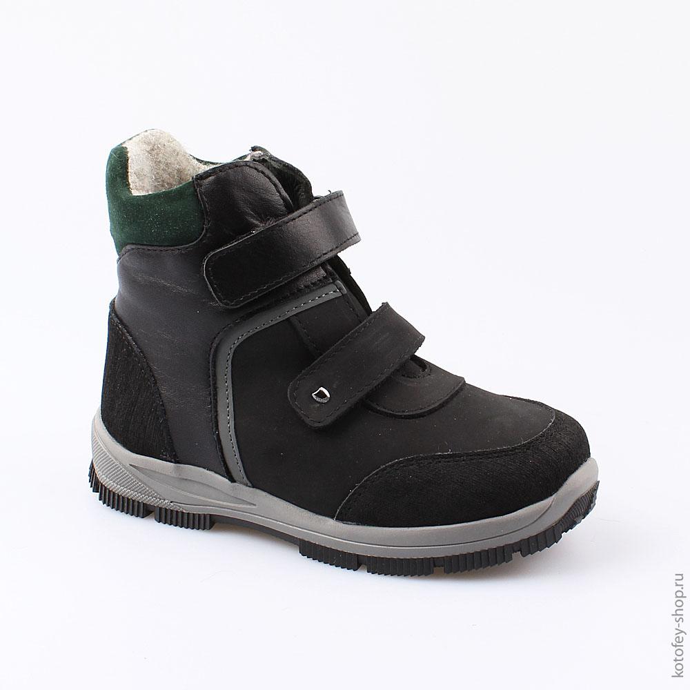 Купить Ботинки для мальчиков Котофей 552131-53 р.34,