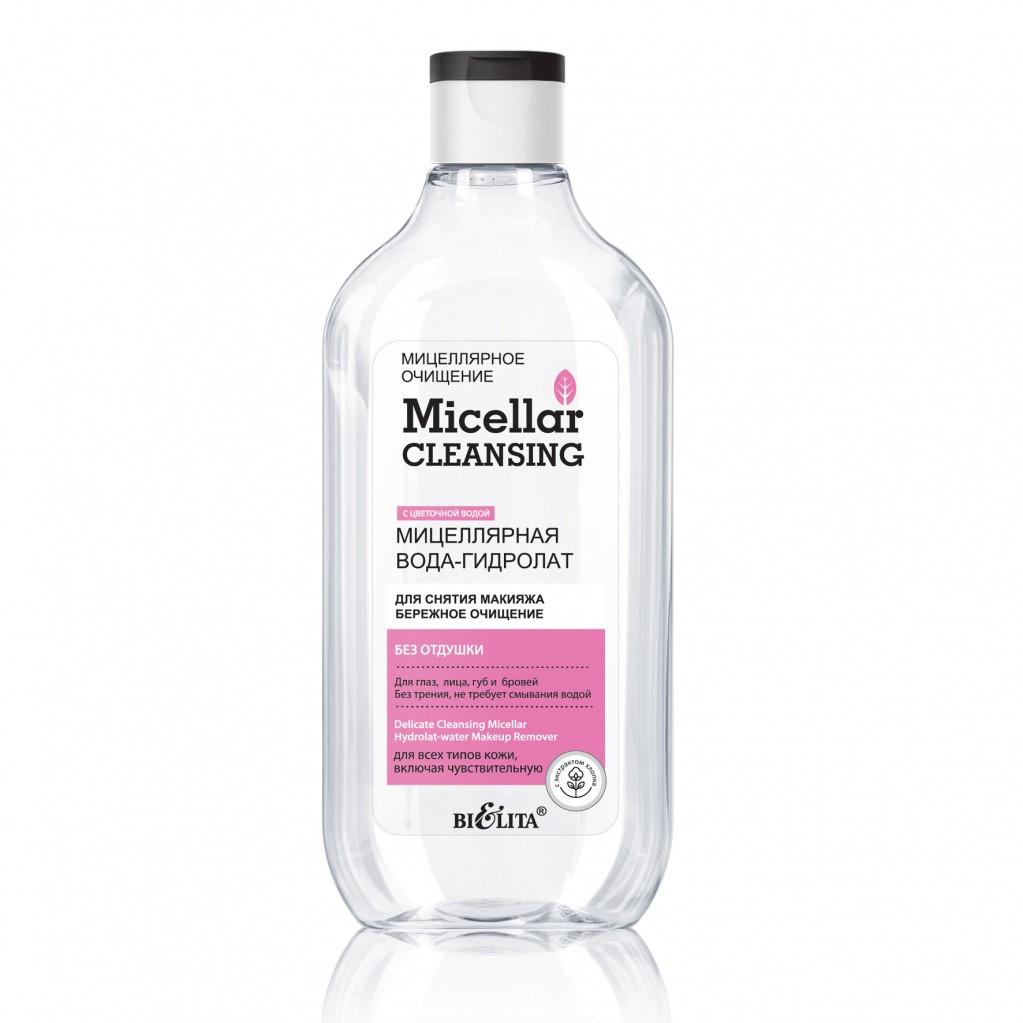 Купить Мицеллярная вода-гидролат для снятия макияжа БЕЛИТА Бережное очищение, 300 мл., Мицеллярная вода-гидролат для снятия макияжа «Бережное очищение», Белита