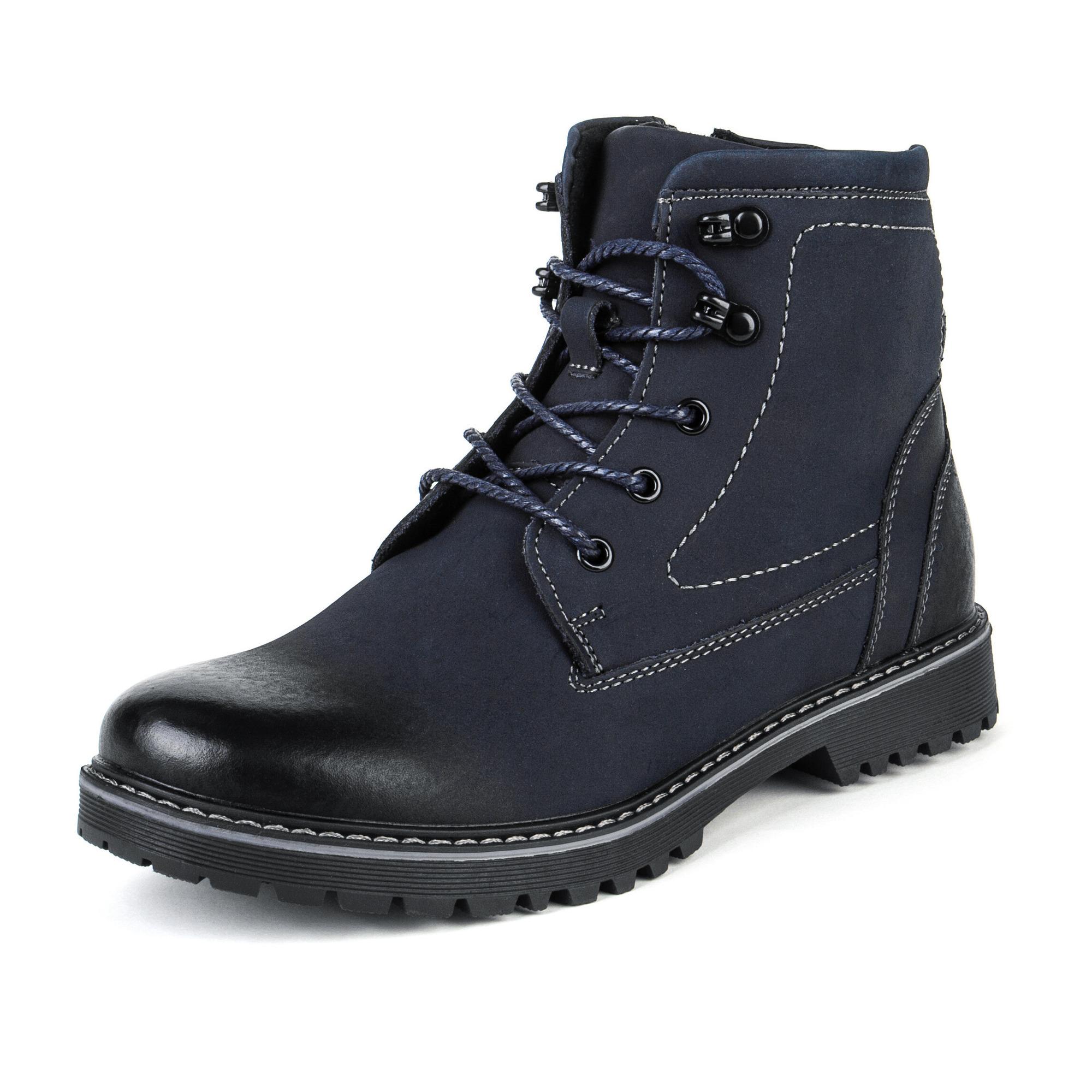 Купить 98-92BO-039VN, Ботинки для мальчиков ZENDEN, цв. синий, р-р 40,