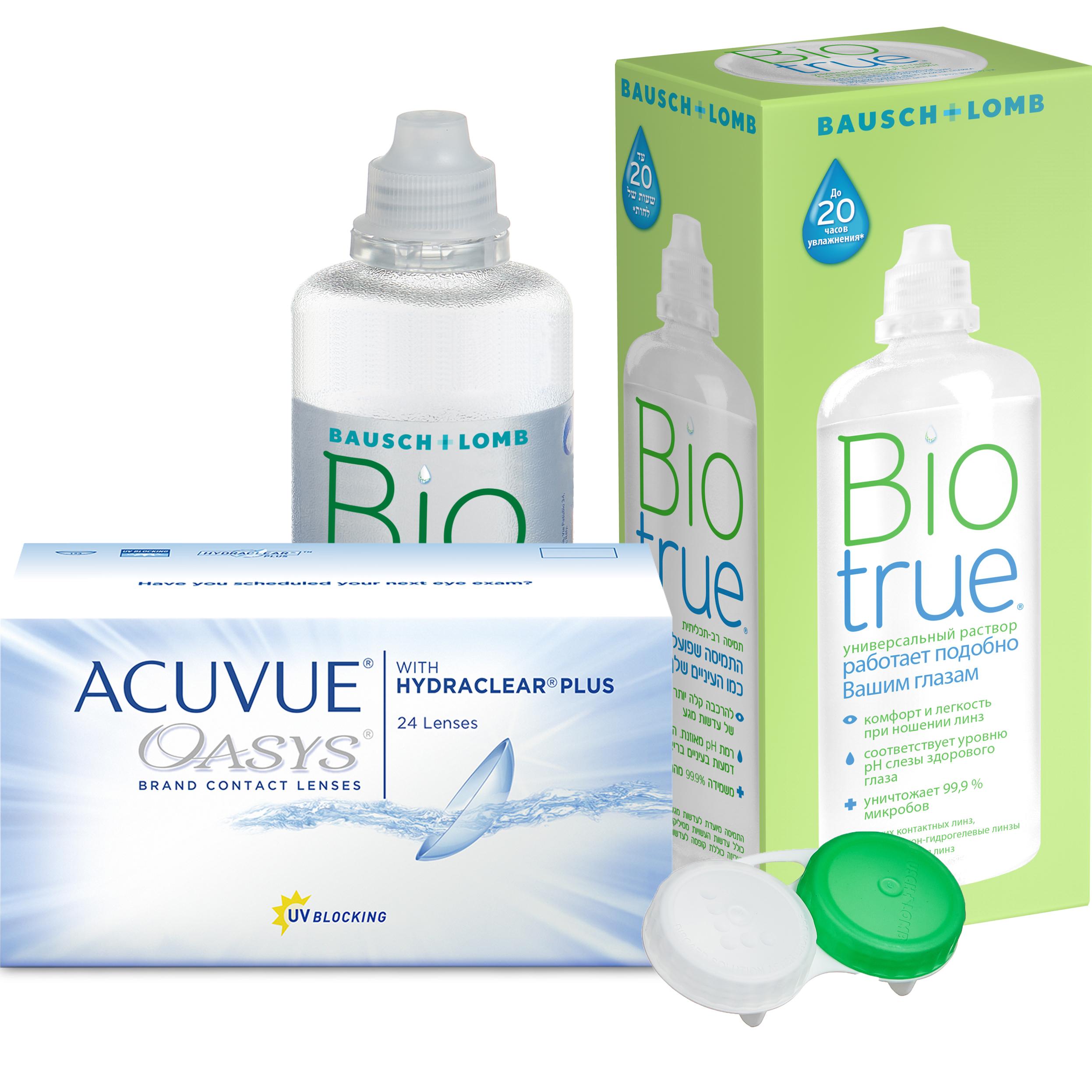 Купить Oasys with Hydraclear Plus 24 линзы + Biotrue, Контактные линзы Acuvue Oasys with Hydraclear Plus 24 линзы R 8.4 -3, 75 + Biotrue 300 мл