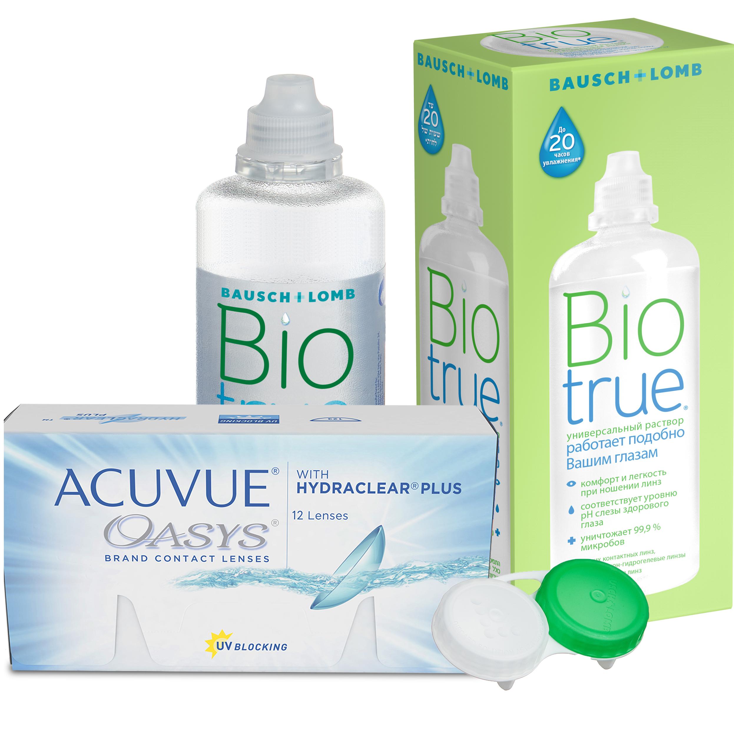 Купить Oasys with Hydraclear Plus 12 линз + Biotrue, Контактные линзы Acuvue Oasys with Hydraclear Plus 12 линз R 8.4 -1, 25 + Biotrue 300 мл