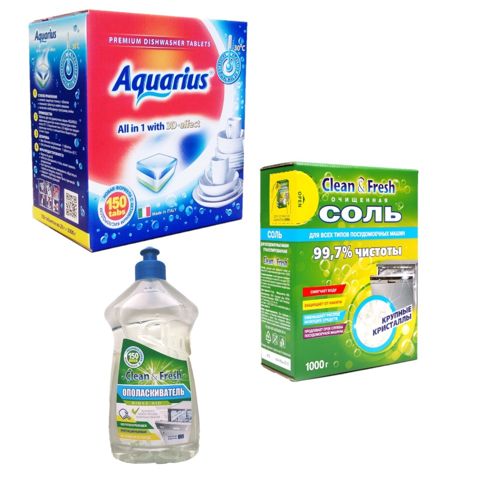 Набор для ПММ: таблетки Aquarius +Ополаскиватель Clean&Fresh