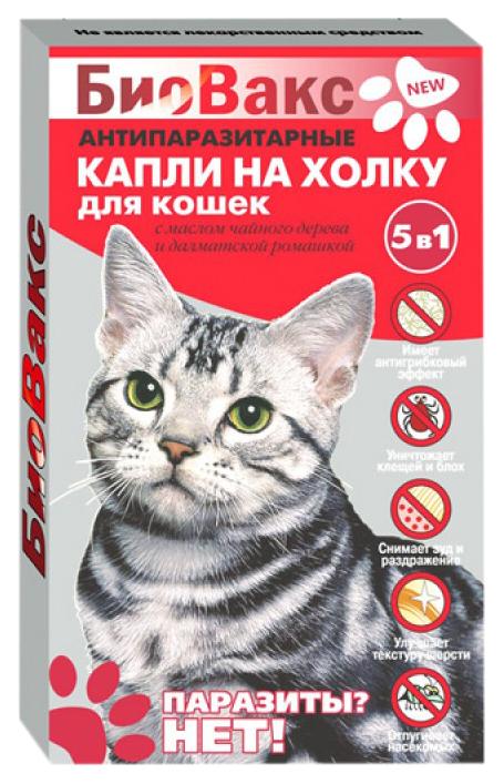 Капли для кошек против блох, власоедов, клещей,