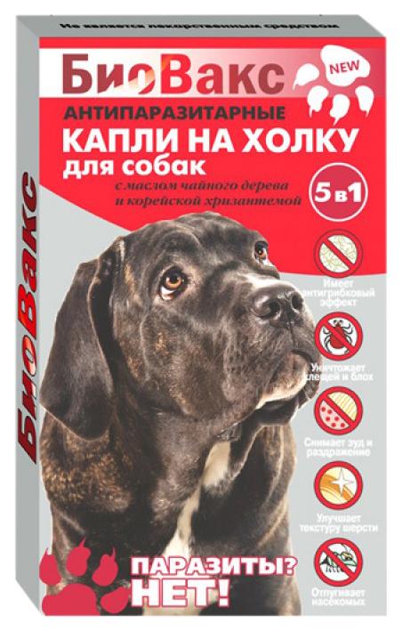 Капли для собак против блох, власоедов, клещей,