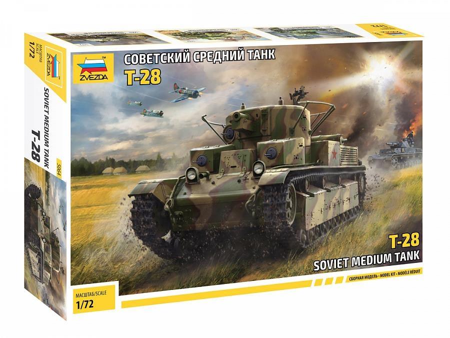 Купить Т-28 Советский средний танк Сборная модель 1/72 Звезда 5064, Сборная модель 1/72 Звезда Т-28 Советский средний танк 5064, ZVEZDA, Модели для сборки