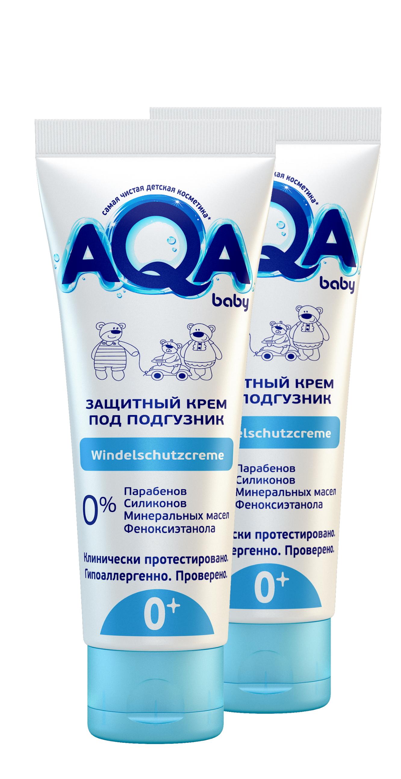 Защитный крем под подгузник AQA baby NEW!