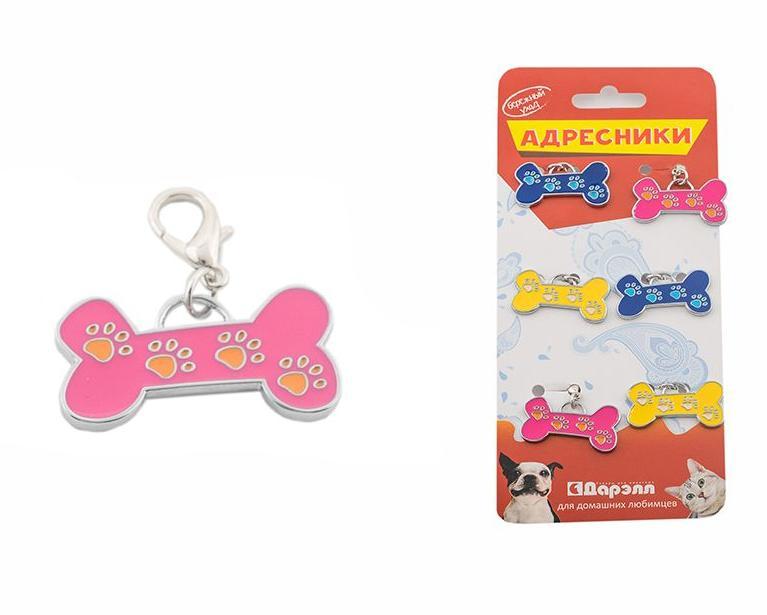 Набор адресников для собак Дарэлл Косточка