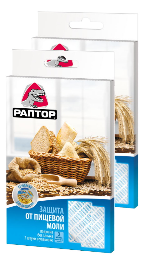 Ловушка от пищевой моли Раптор Gf0001-2 без запаха 2 шт. набор из 2 штук
