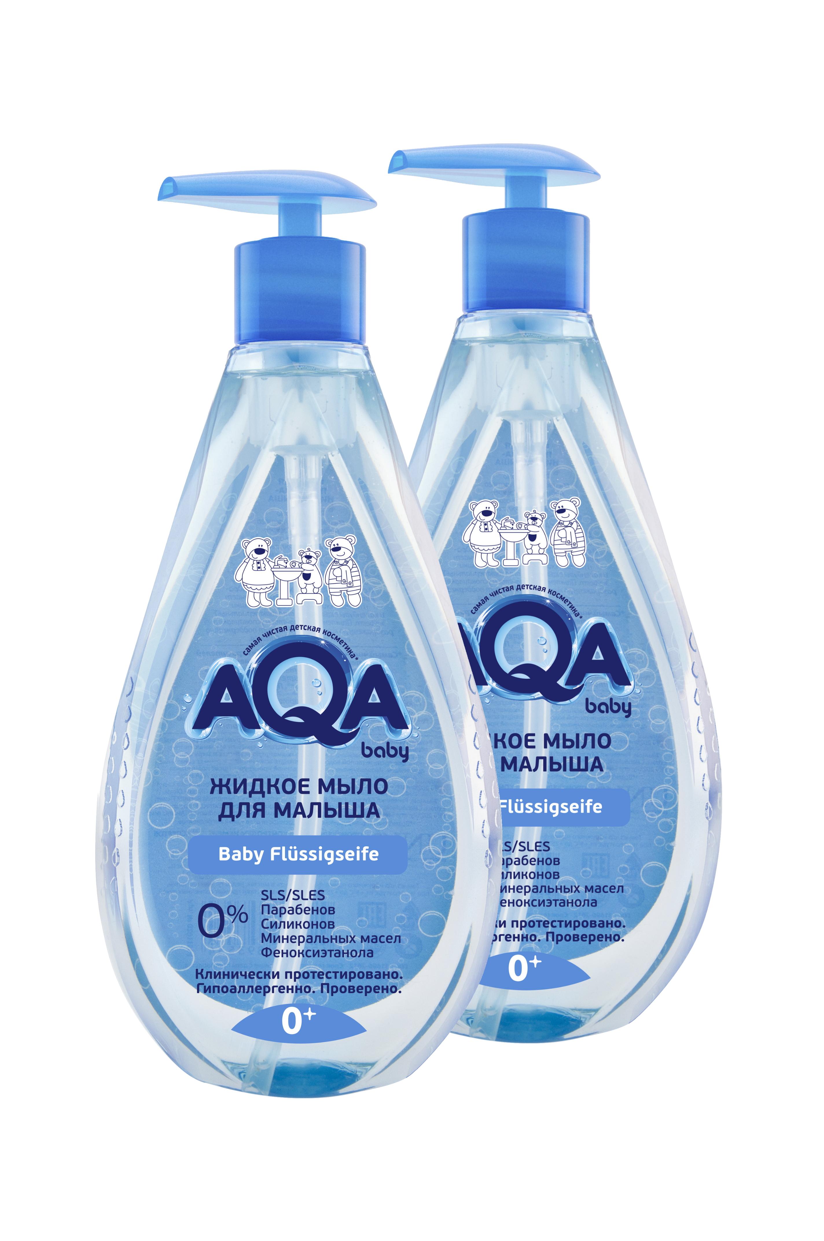 Купить AQA baby NEW! Жидкое мыло для малыша, 400 мл (Набор из 2 штук),