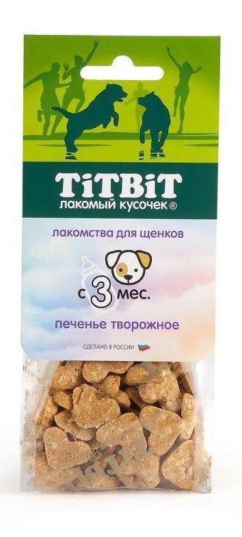 Лакомство для щенков TiTBiT Печенье творожное, 70г