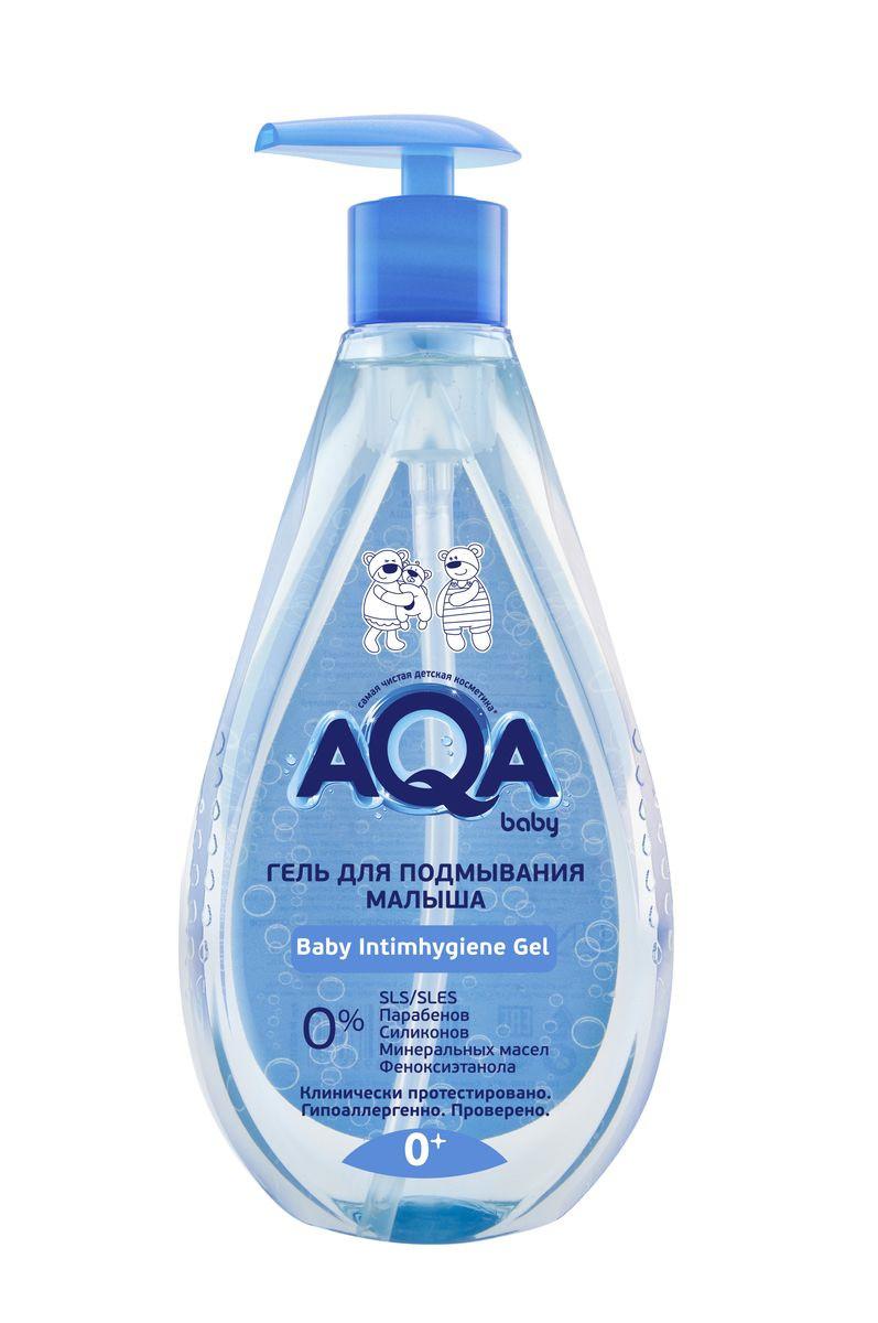 Гель для подмывания малыша AQA baby NEW!