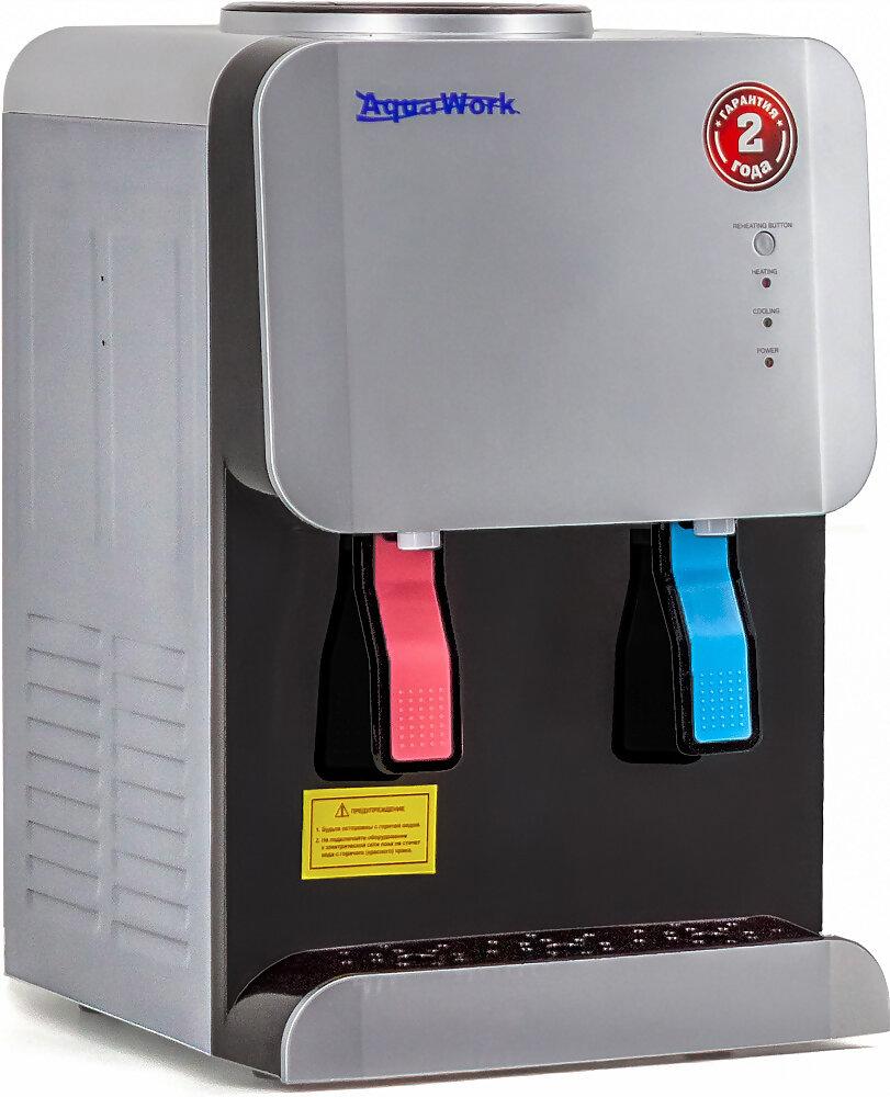 Кулер для воды Aqua Work 105