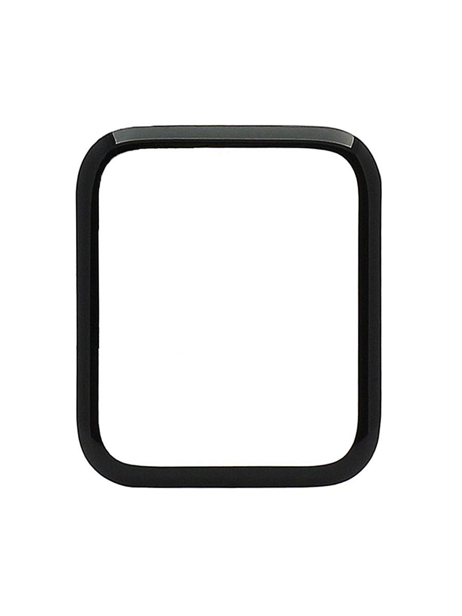 Защитное стекло для часов Zibelino 3D