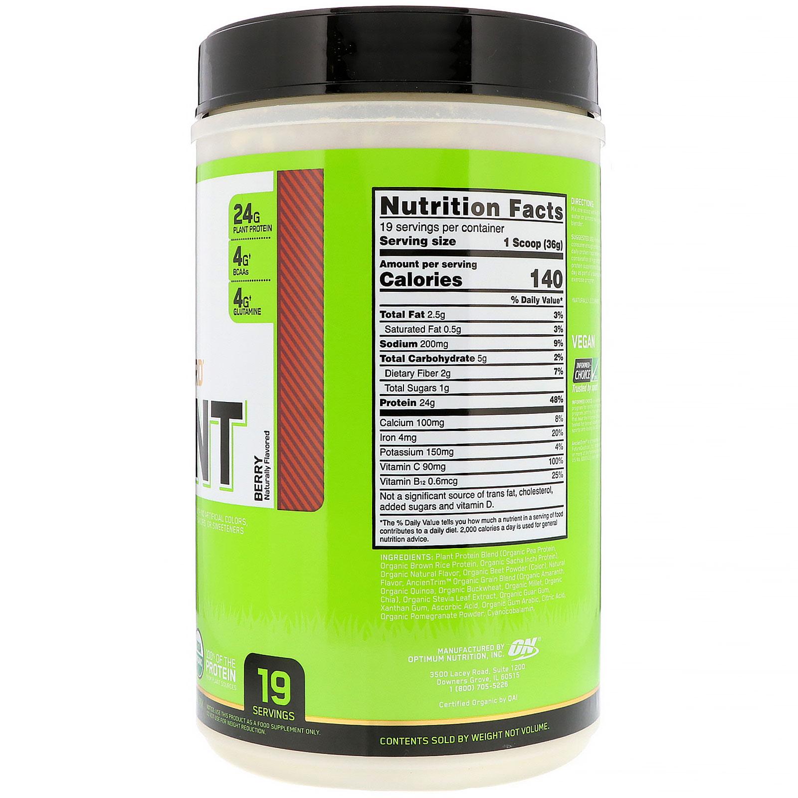 Протеин Optimum Nutrition Gold Standard 100% Plant 680 г Berry фото