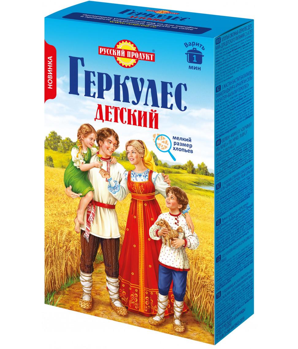 Геркулес Русский продукт детский овсяные хлопья