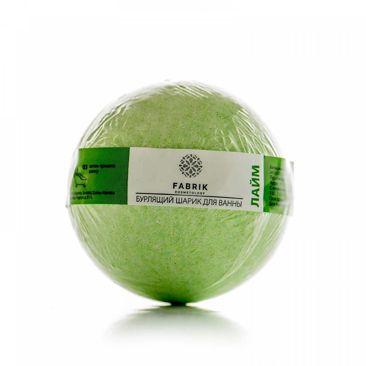 Бурлящий шарик Fabrik для ванны Лайм