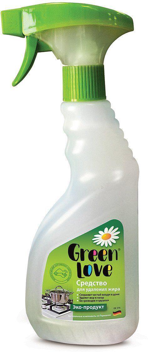 Эко продукт Green Love для удаления жира