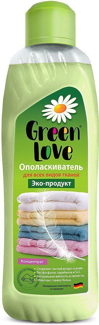 Ополаскиватель Green Love для белья 1000 мл.