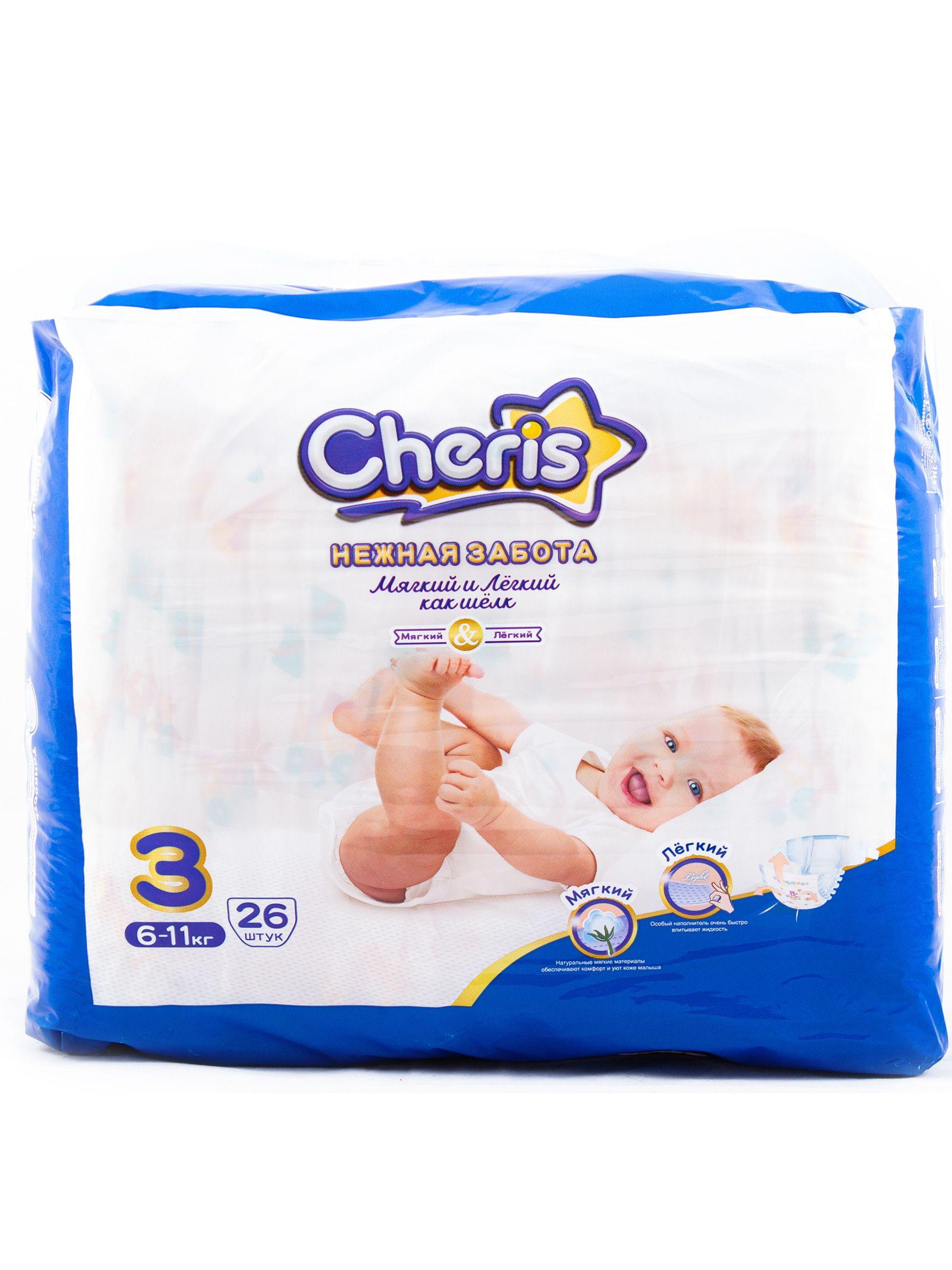 Подгузники для детей CHERIS бумажные 6-11 кг, 26 шт.