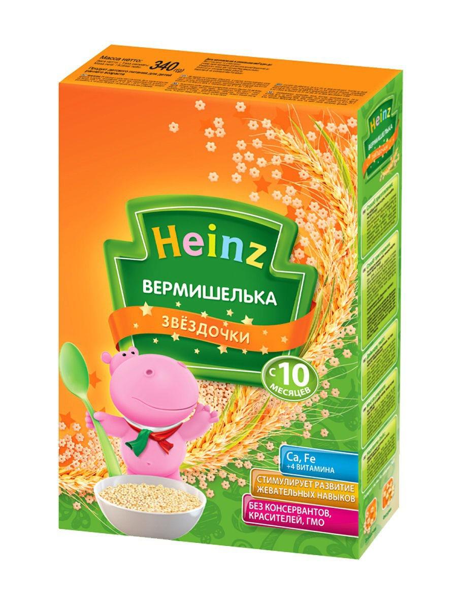 Вермишель Heinz Звездочки, 10 мес., 340