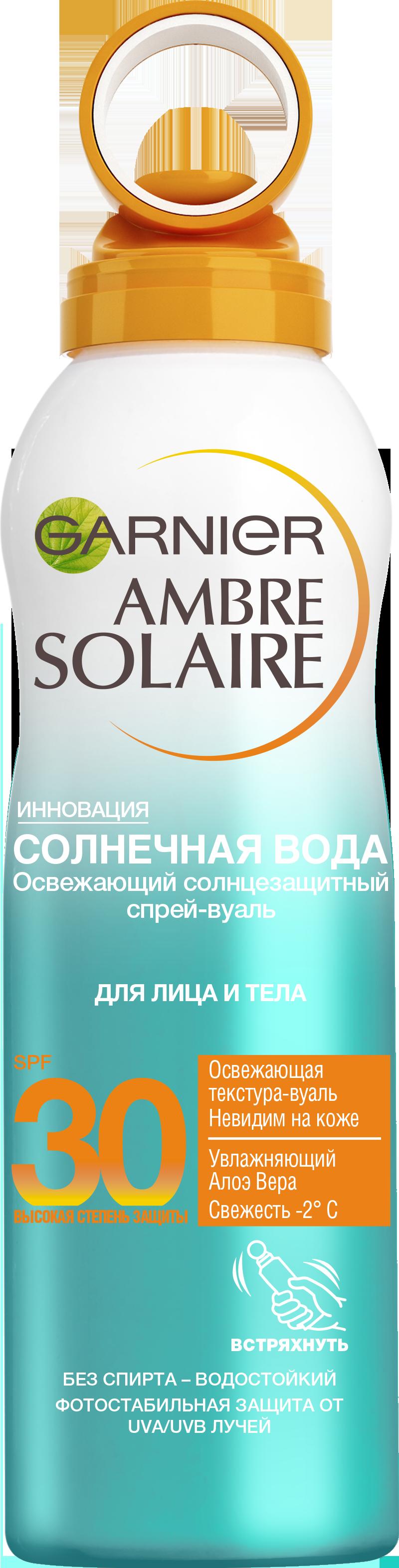Солнцезащитный спрей вуаль для лица и тела