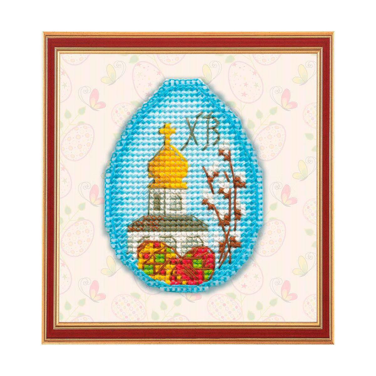 Набор для вышивания на пластиковой канве Пасхальный сувенир 72 х 53см арт. 1180 Овен