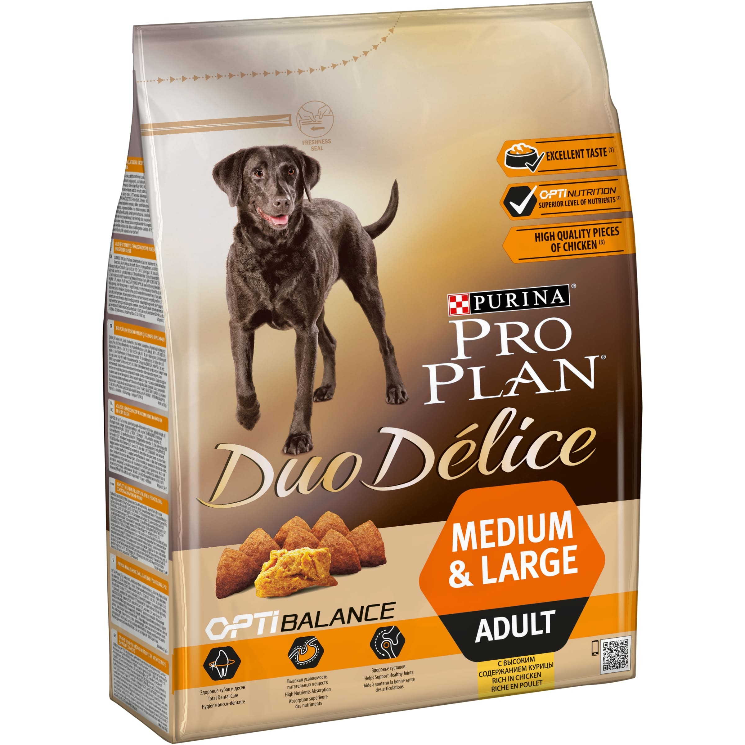 PRO PLAN DUO DELICE MEDIUM#AND#LARGE ADULT