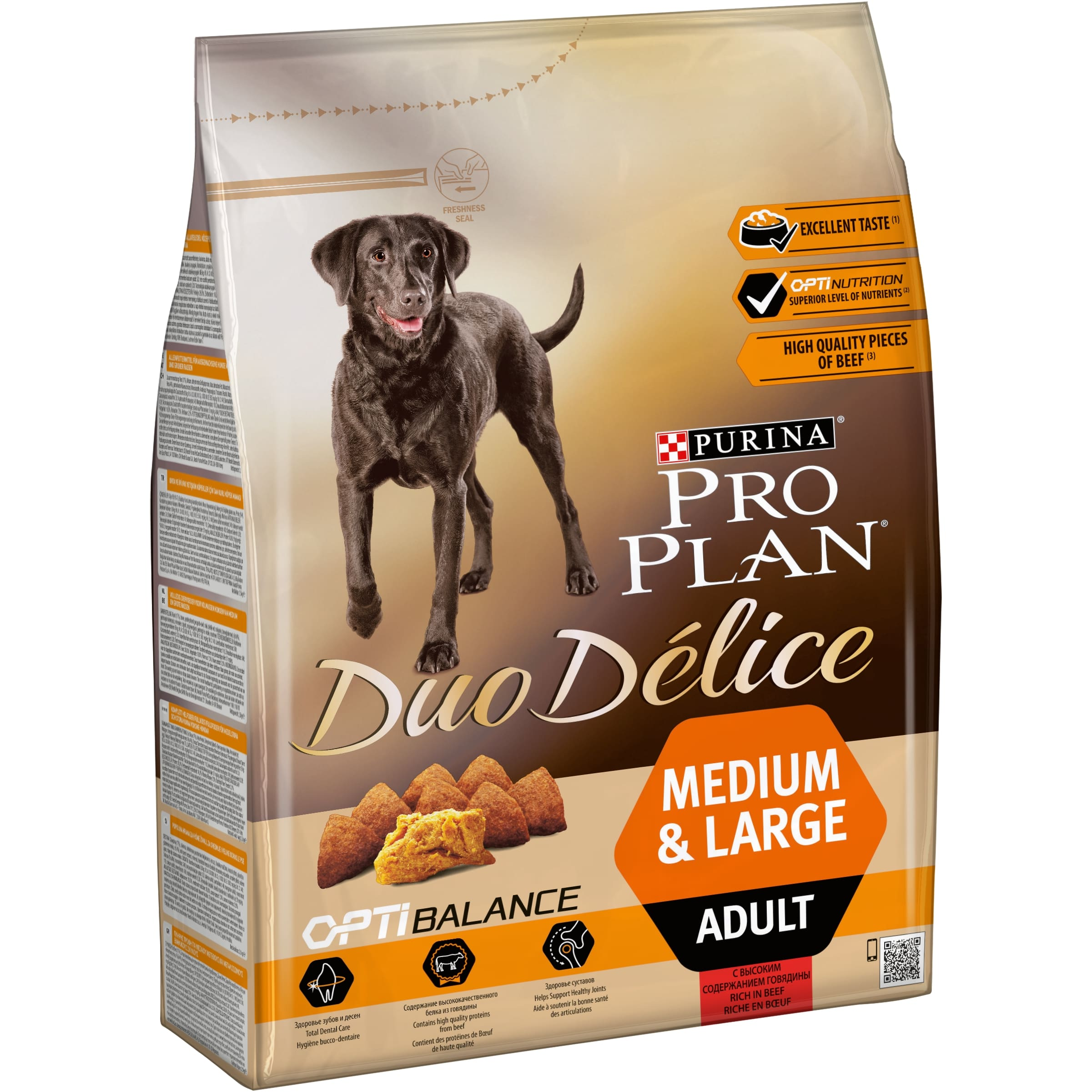 PRO PLAN DUO DELICE MEDIUM#AND#LARGE ADULT ADULT
