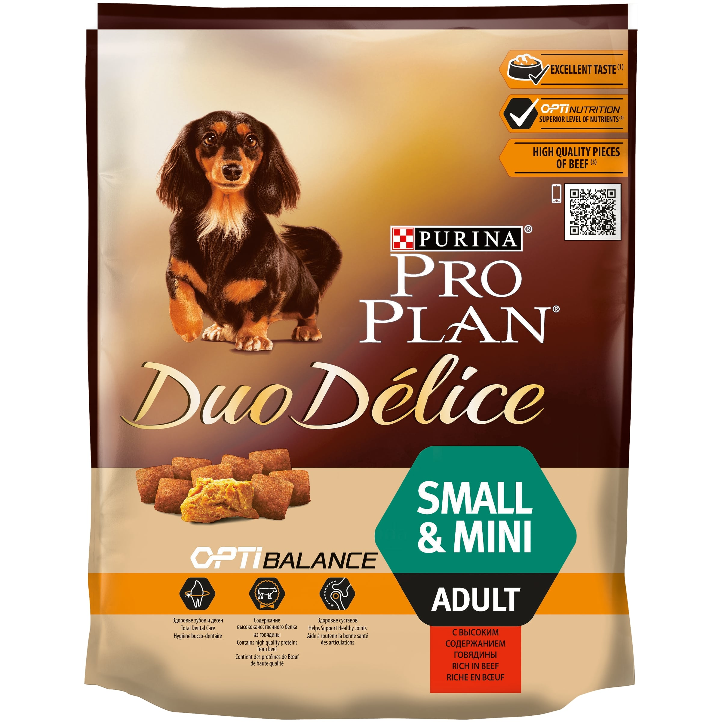 PRO PLAN DUO DELICE SMALL#AND#MINI ADULT