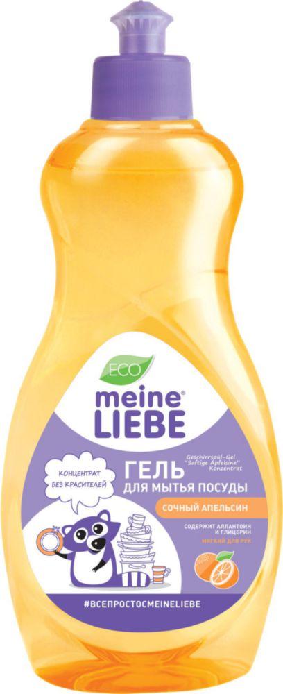 Гель для мытья посуды Meine Liebe сочный