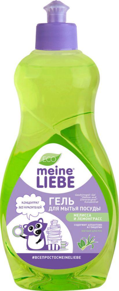 Гель для мытья посуды Meine Liebe мелисса