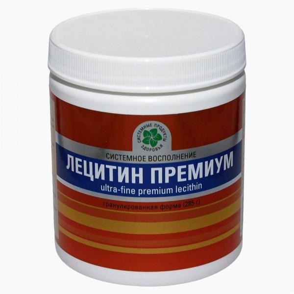 Купить Лецитин Премиум, 285 гр., Лецитин Премиум Витамакс 285 г