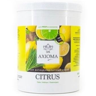 Сухой антицеллюлитный скраб Axioma Citrus Лайм Имбирь