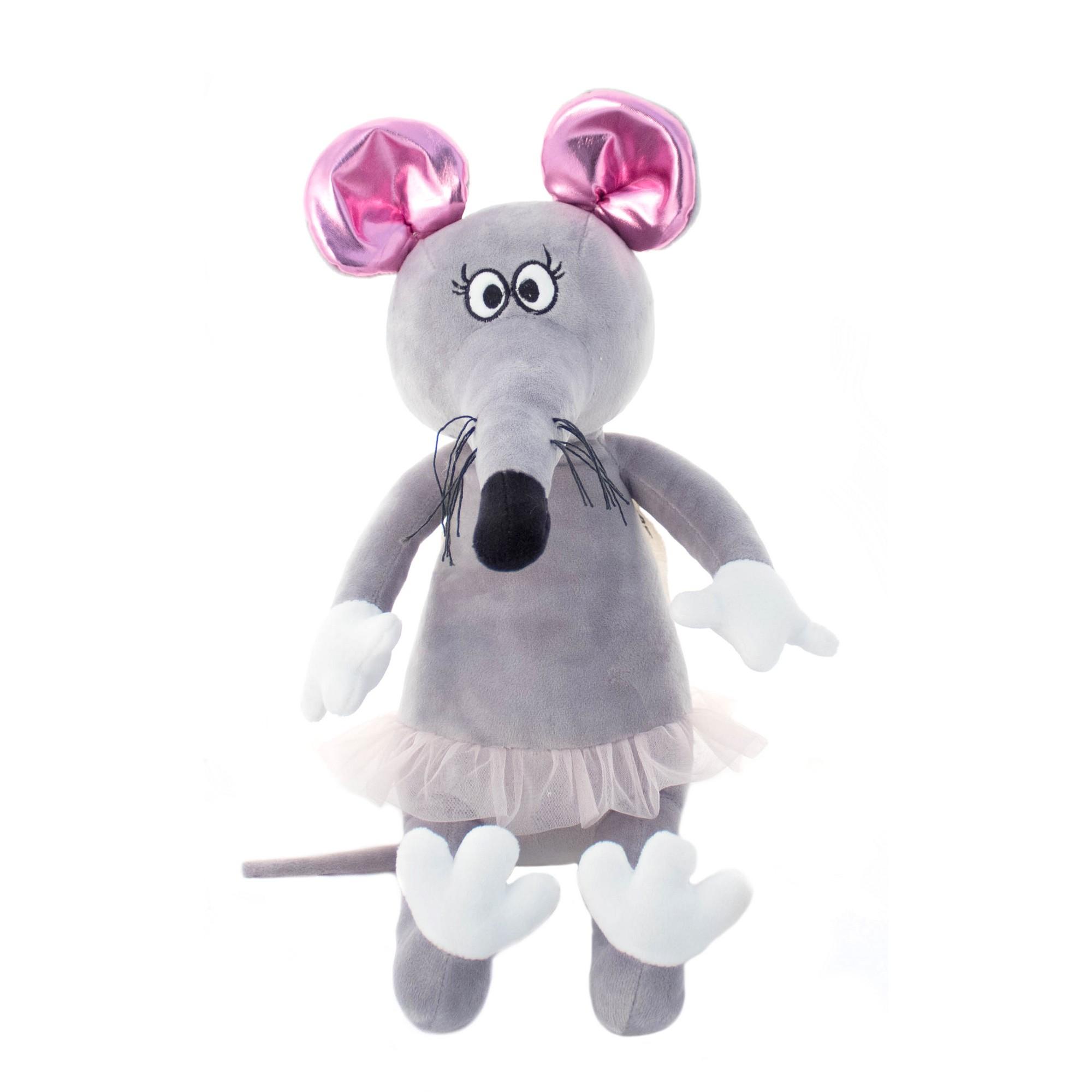 Купить Мягкая игрушка Tallula Крыса Бу, 30 см, Kiddieland,