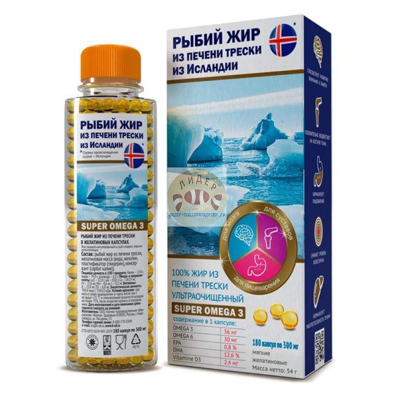 Купить Рыбий жир из печени трески из Исландии 300 мг, Рыбий жир Компас Здоровья из печени трески из Исландии 300 мг капсулы 180 шт.