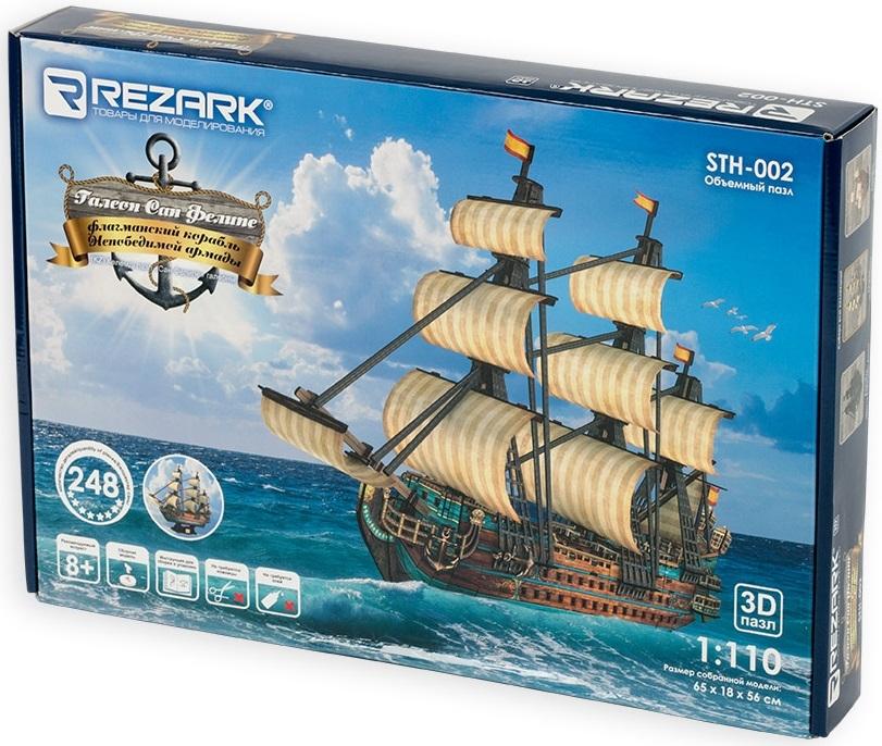 Купить Сан Фелипе сборная модель серия Корабли REZARK STH-002, Модели для сборки REZARK Сан Фелипе серия Корабли STH-002,