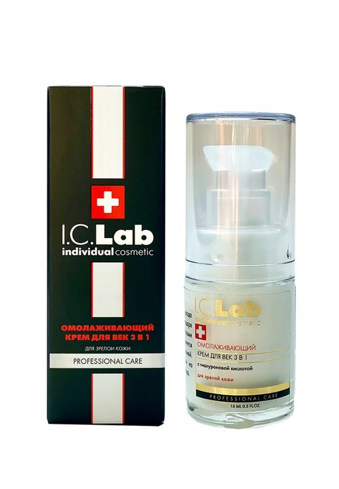 Омолаживающий крем для век 3 в 1 I.C.Lab Individual cosmetic