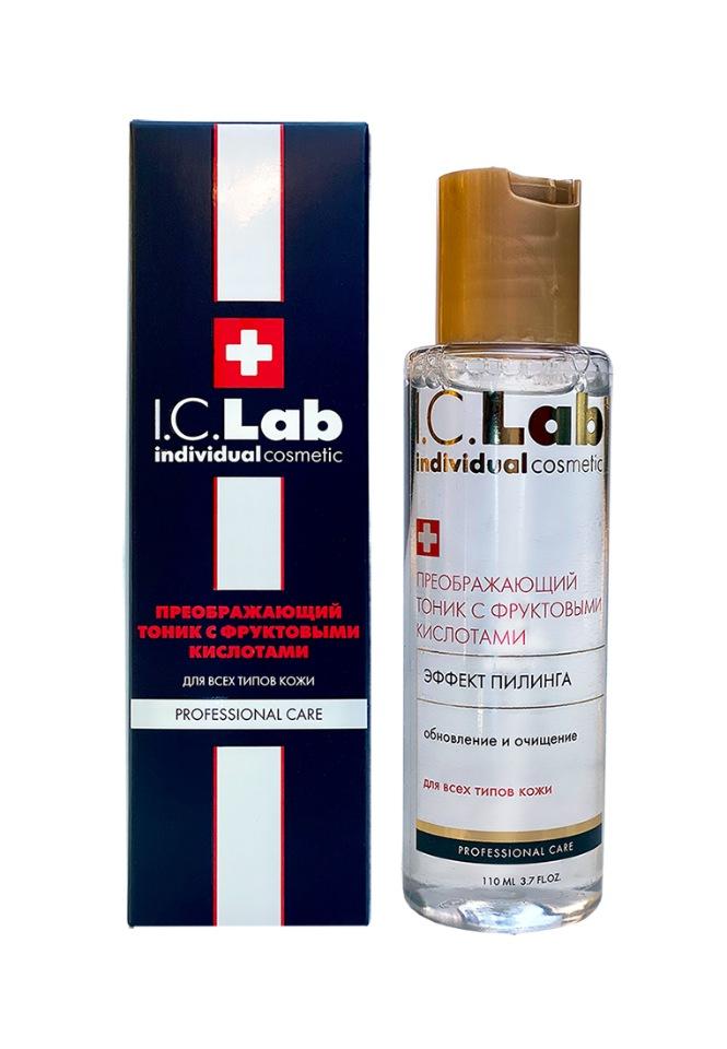 Преображающий тоник с фруктовыми кислотами I.C.Lab Individual cosmetic
