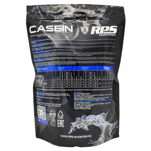 Протеин RPS Nutrition Casein Protein 500 г Double Chocolate фото