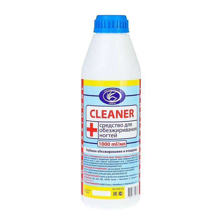 Средство для обезжиривания ногтей BAL Proffesional Cleaner,