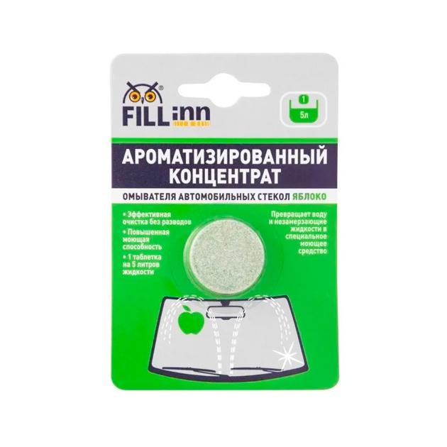 FL109 Ароматизированный концентрат стеклоомывателя в таблетке (яблоко),