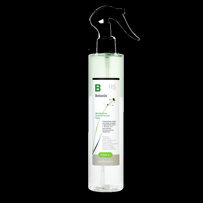 Двухфазная косметическая вода Botanix 350 мл