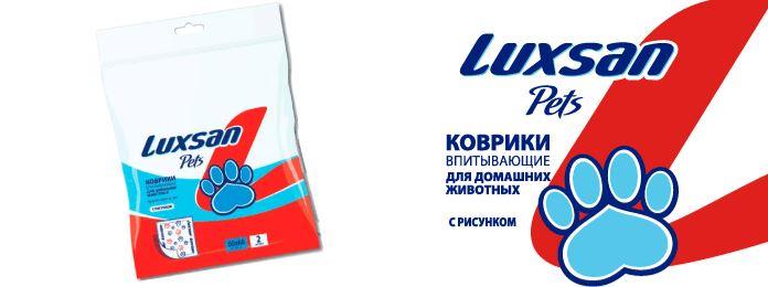 Пеленки для домашних животных LUXSAN Pets Premium