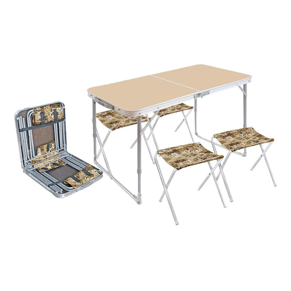 Туристический стол со стульями Nika ССТ-К2/5 кофе с молоком