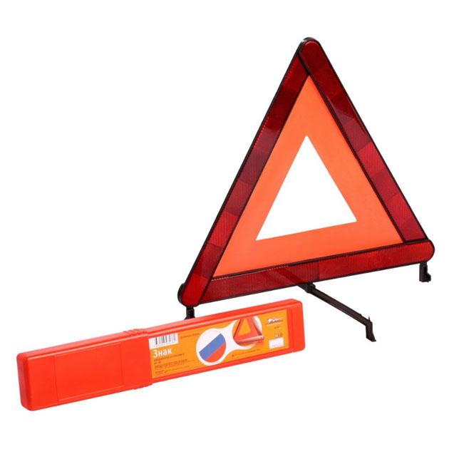 Знак аварийной остановки (ГОСТ) в пласт.кейсе, модель
