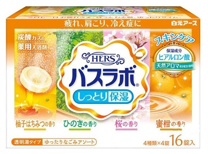 Соль для ванн Hakugen Hers Bath Labo