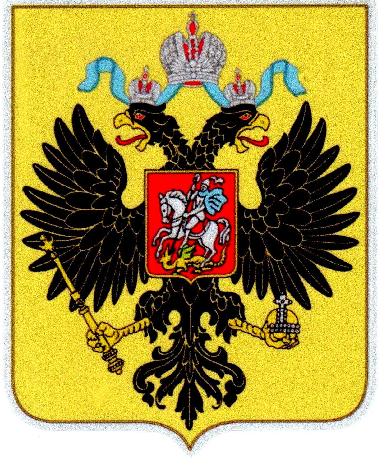 орлы картинки как на гербе россии ароматными шашлыками гораздо