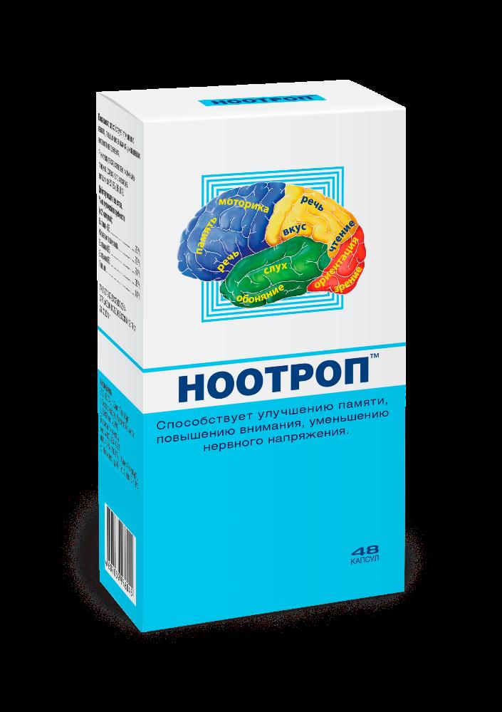 Биологически активная добавка Ноотроп ВИС капсулы 48 шт.